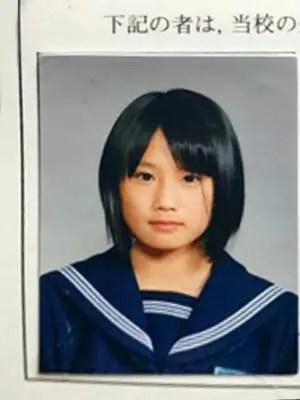 城恵理子 学生証 中学校