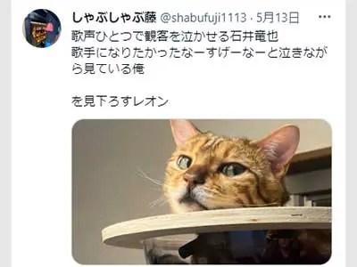藤吉夏鈴 父親 Twitter