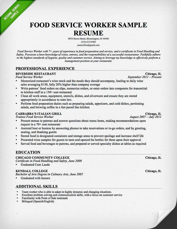 Food Service Waitress Amp Waiter Resume Samples Tips