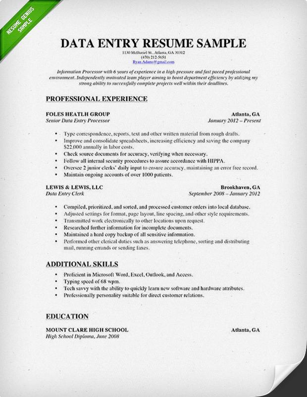 data entry resume sample amp writing guide rg