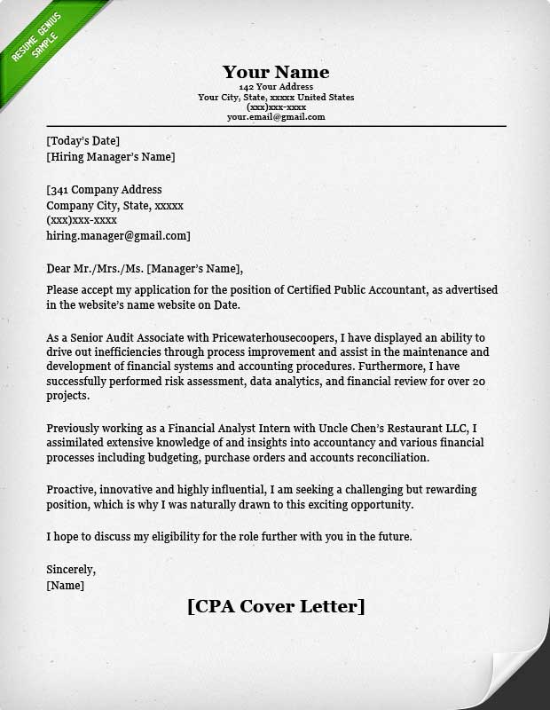 Sle Cover Letters