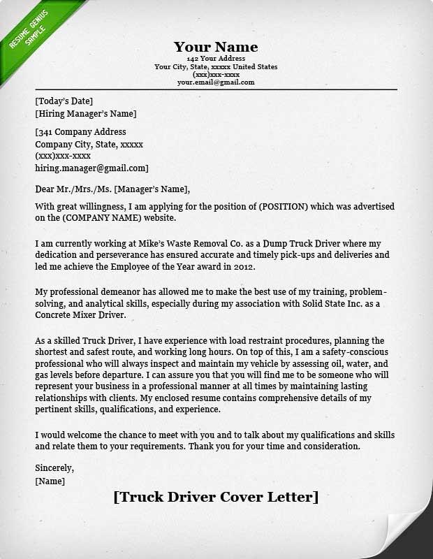 Resume For Car Driver Position. Sample Resume Van Driver Resume