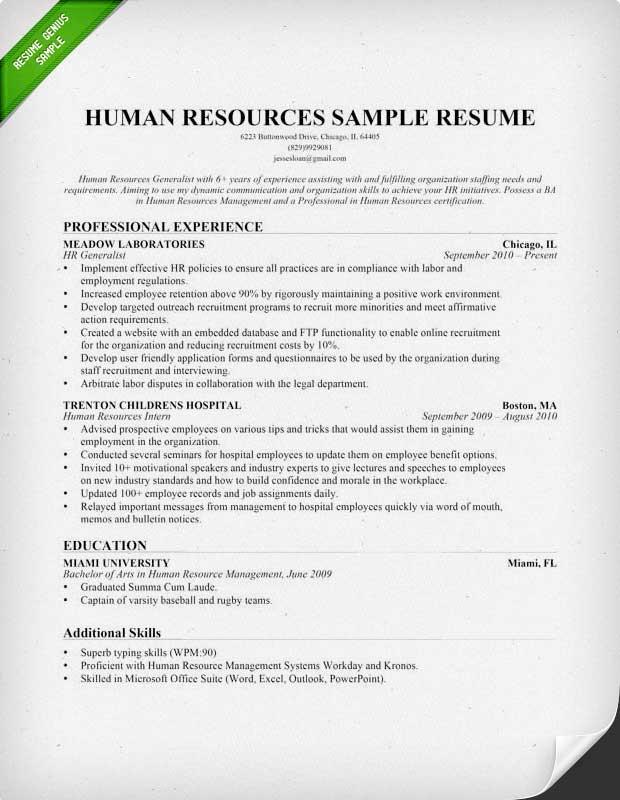 human resources hr resume sample amp writing tips