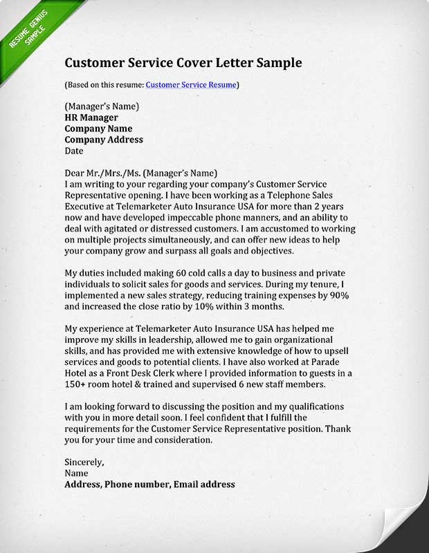 service representative call center cover letter sample
