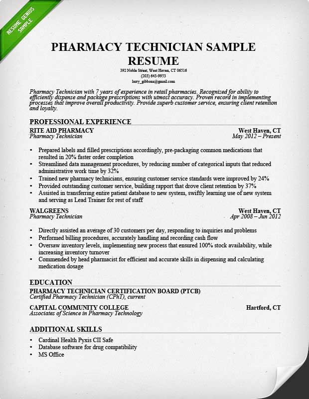 pharmacy technician resume sample amp writing guide
