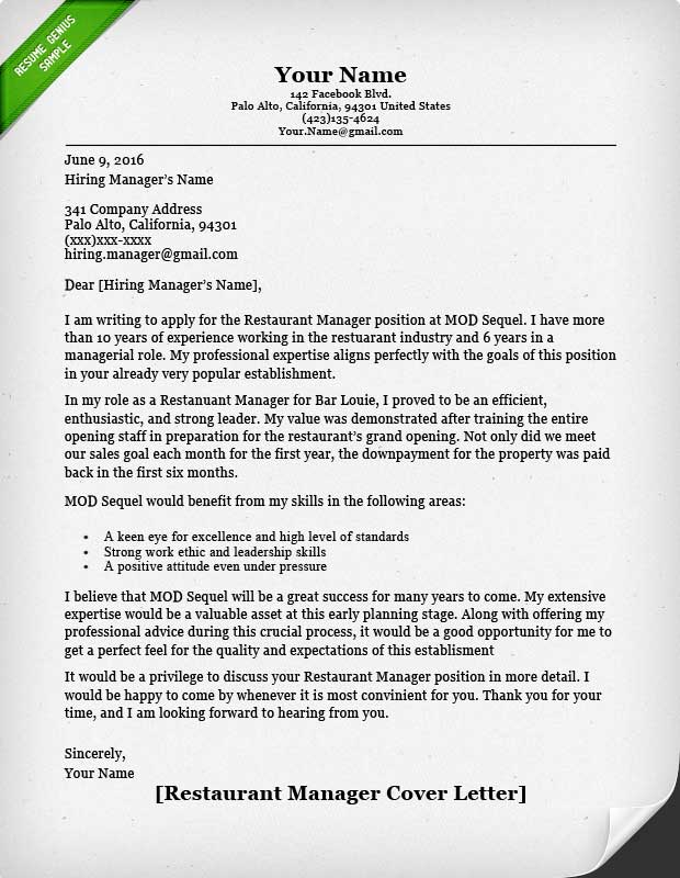 cover letter samples genius