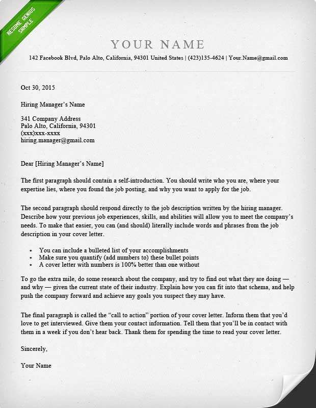 Best 25 Cover Letter Teacher Ideas On Exle Lication And Letters For Teachers