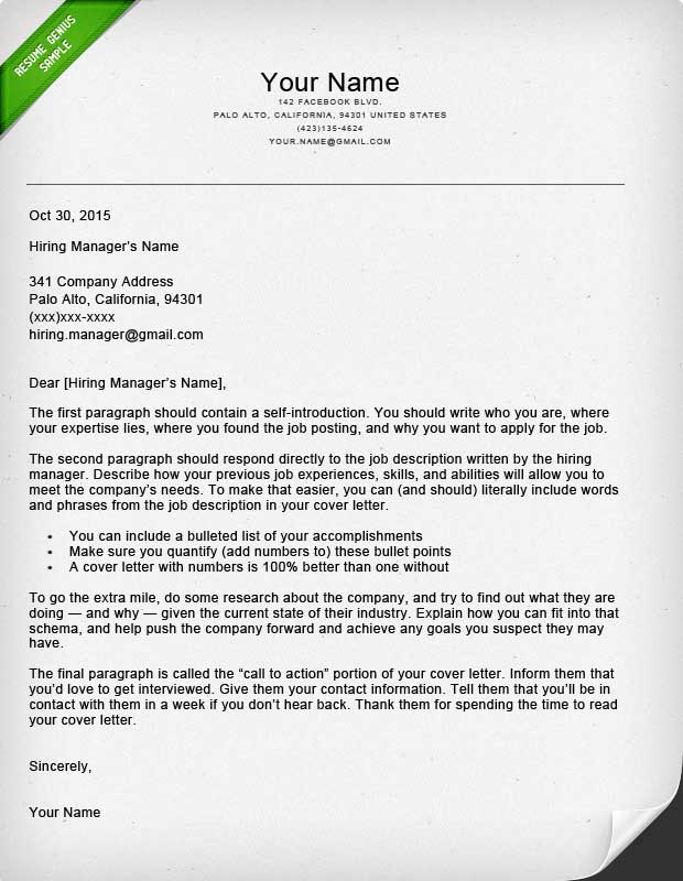 Bunch Ideas Of Corptaxco Wp Content 2018 02 Awesome C About Cover Letter For Job