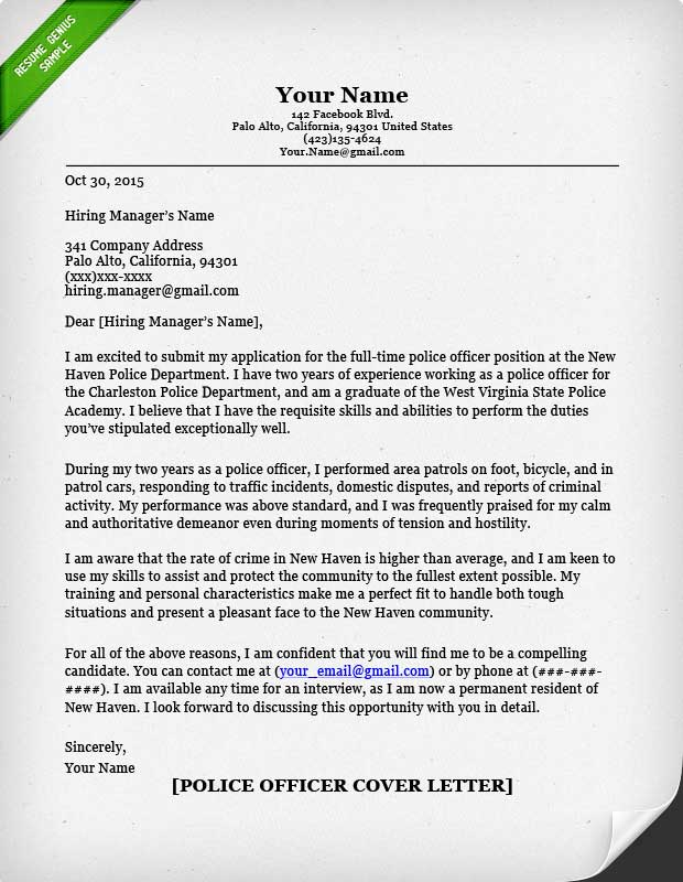 law enforcement security sample cover letters livecareer