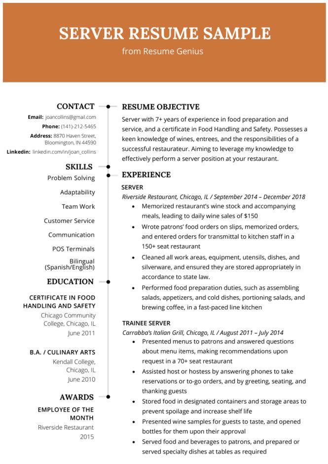 Server Resume Example Writing Tips