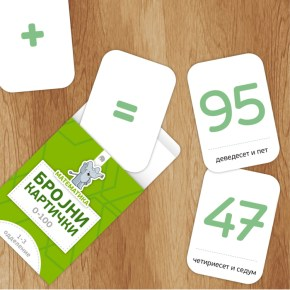 Примена на бројни картички 0-100
