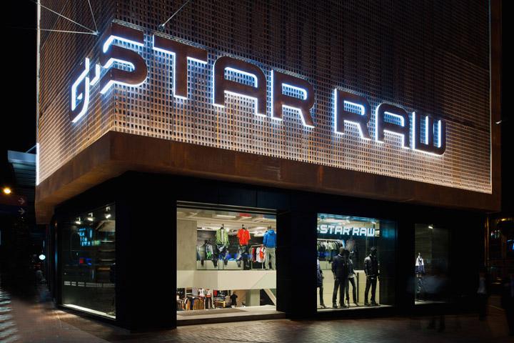 G Star RAW flagship store Hong Kong G Star RAW flagship store, Hong Kong