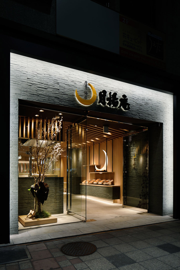 TSUKIAGE AN Shop By DOYLE COLLECTION Kagoshima Japan