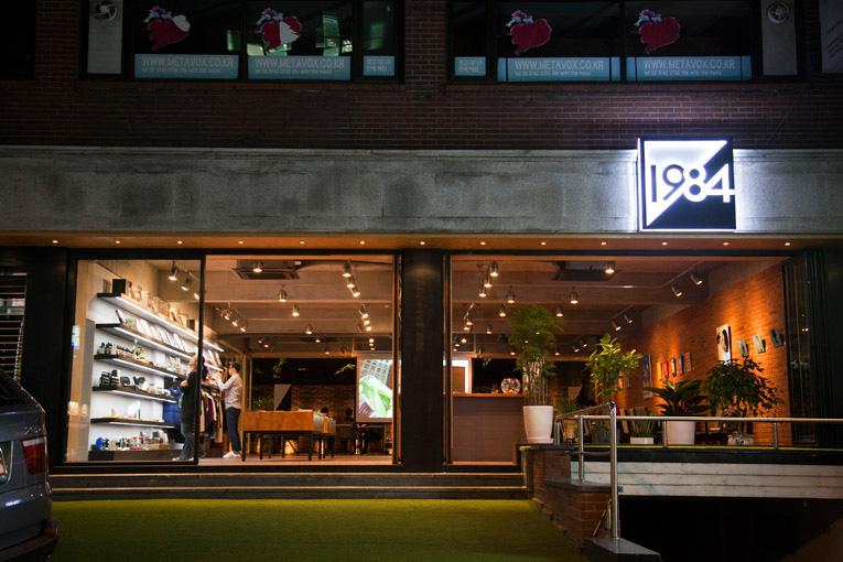 1984 store Seoul 04 1984 store, Seoul