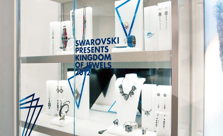 Swarovski Fall 2012 Campaign By Dfrost