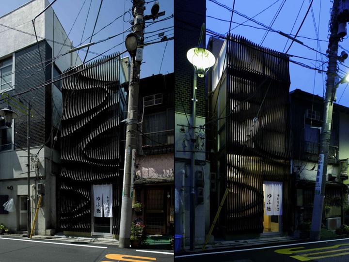Yufutoku restaurant by ISSHO Architects Tokyo 05 Yufutoku restaurant by ISSHO Architects, Tokyo