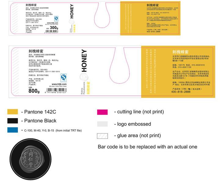 TRT drop honey packaging by Solovyov Design 01 TRT drop honey packaging by Solovyov Design