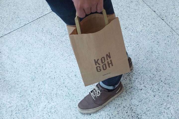 Kongoh Popup store by Egue y Seta BarcelonaSpain 24 Kongoh Pop up store and branding by Egue y Seta, Barcelona Spain