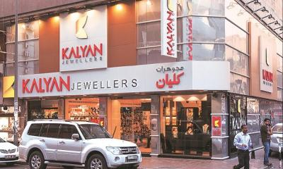 Kalyan Jewellers announces festive season offers and discounts