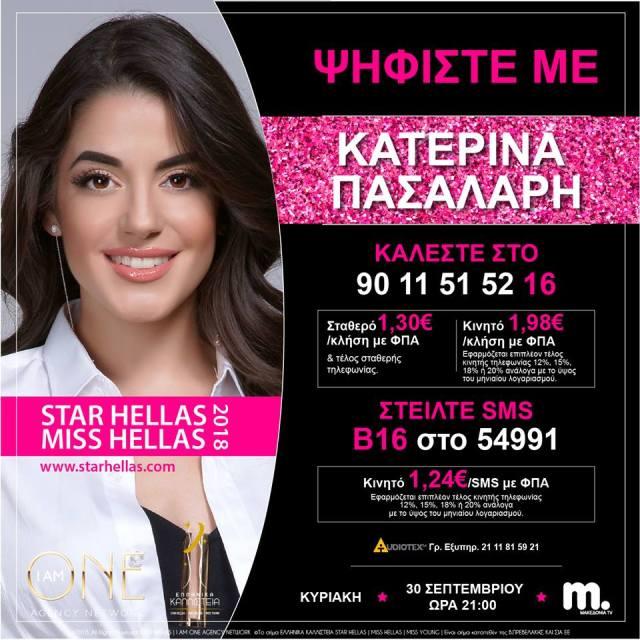 WASTED BEAUTIES: National Level - Page 7 Katerina-Pasalari_Miss-Kriti-2016_Star-Hellas-2018