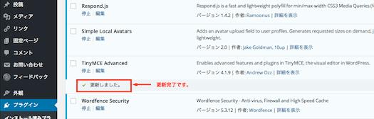 WordPress4.2_5