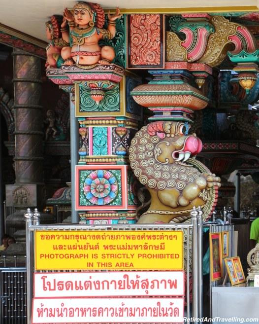 Sri Mahamariamman Temple.jpg