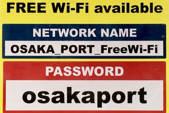 Wifi in Cruise ports.jpg