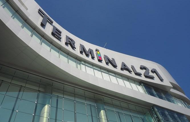 Korat Terminal 21