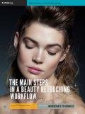 RETOUCHED Magazine, Issue 5, BEAUTIFUL SKIN