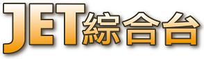 Jet_logo_2007.png