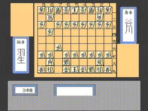 将棋名鑑'92