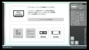 レトロゲーム互換機レトロフリーク ファミコン互換機 メガドライブ互換機 PCエンジン互換機