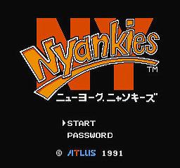 ニューヨーク・ニャンキーズ