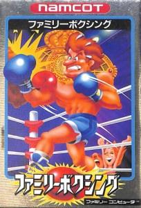 ファミリーボクシング