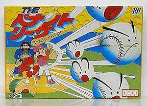 THE ペナントリーグ ホームランナイター'90