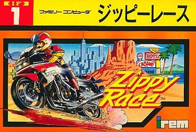 ジッピーレース