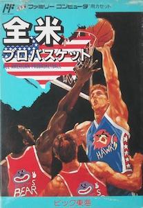 全米プロバスケット