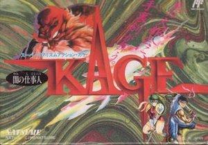 闇の仕事人 KAGE