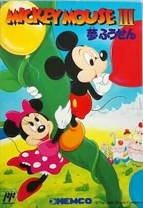 ミッキーマウスⅢ 夢ふうせん