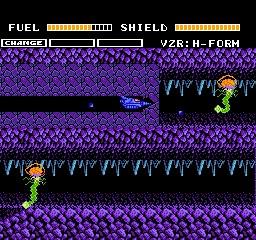 地底戦空バゾルダー