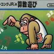 ドンキーコングJR. の算数遊び