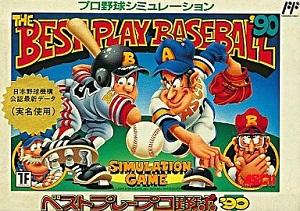 ベストプレープロ野球'90