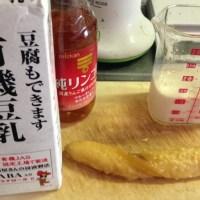 豆乳バナナお酢スムージーでダイエット&美白生活