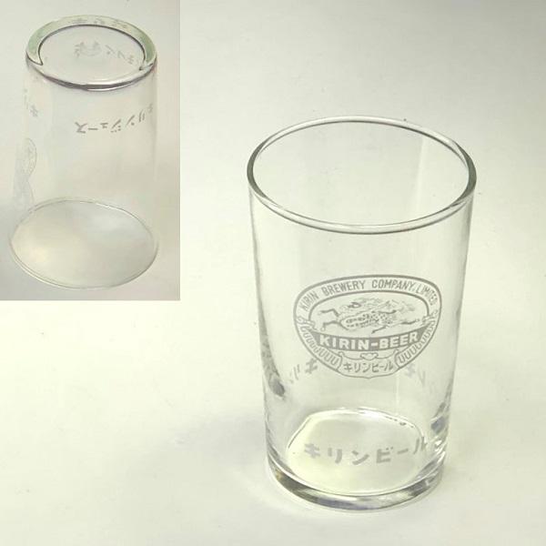佐々木グラスキリンビールガラスコップR7344
