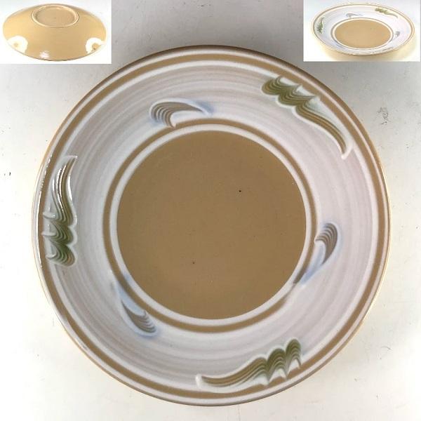 統制陶器「岐試」小皿