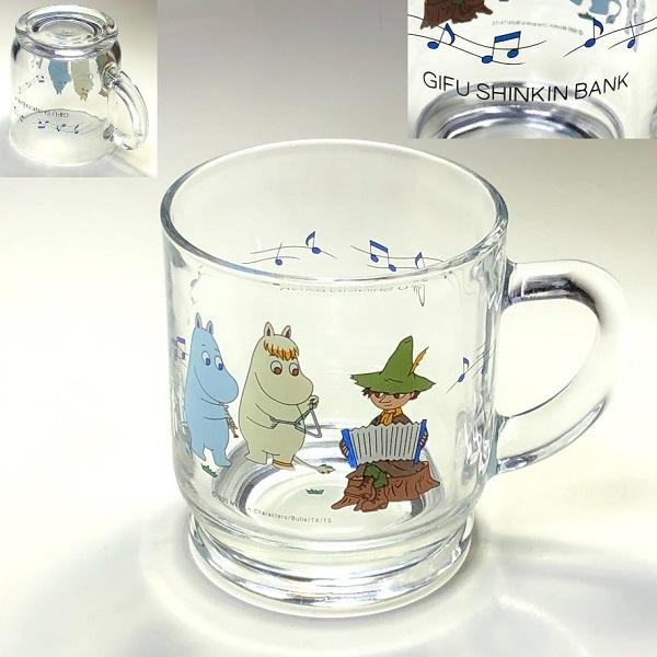 岐阜信用金庫ムーミンガラスマグカップ