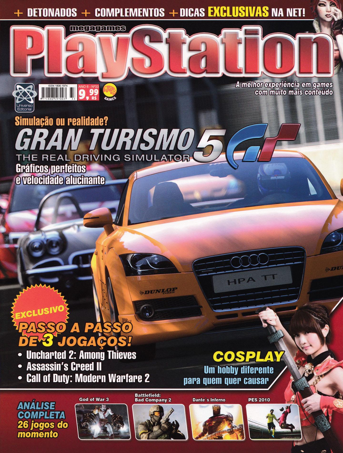 MegaGames 6in1 Vol 1 Download | GameFabrique