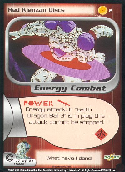 The lesson no one in Dragon Ball ever learned: Don't make your energy attacks bigger, make them sharper!