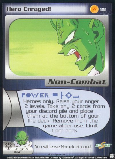 Because of the exclamation point, if you ever have to name this card for a card effect then you technically have to shout it.