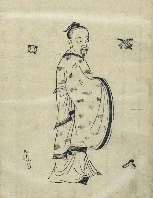 Chinese_woodcut,_Famous_medical_figures;_Huangfu_Mi_Wellcome_L0039322